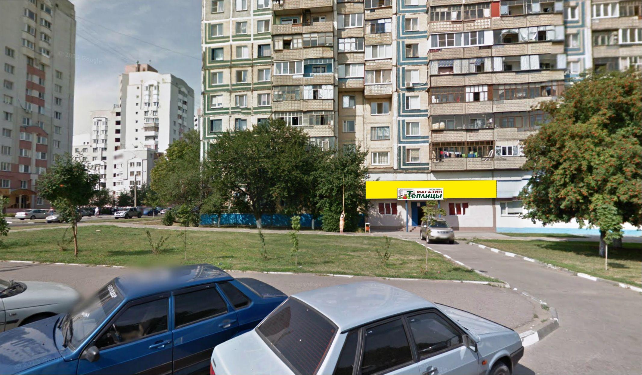 ЛопЛош в Белгороде